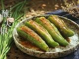 下饭的的滋味家常菜 釀尖椒的做法[图]
