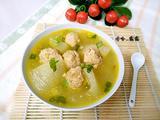 冬瓜肉丸子汤的做法[图]