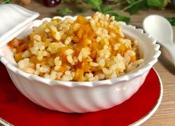 南瓜糙米饭