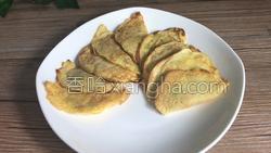 黄金蛋饺的做法图解15