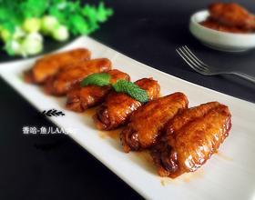 红烧鸡翅[图]