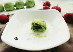 抹茶山楂酥