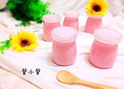 粉红色酸奶