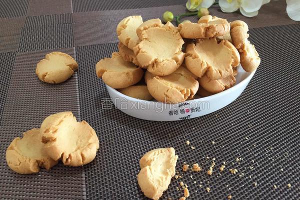 花生酱香玛格丽特饼干