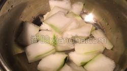 冬瓜赤豆汤的做法图解4