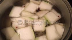 冬瓜赤豆汤的做法图解6
