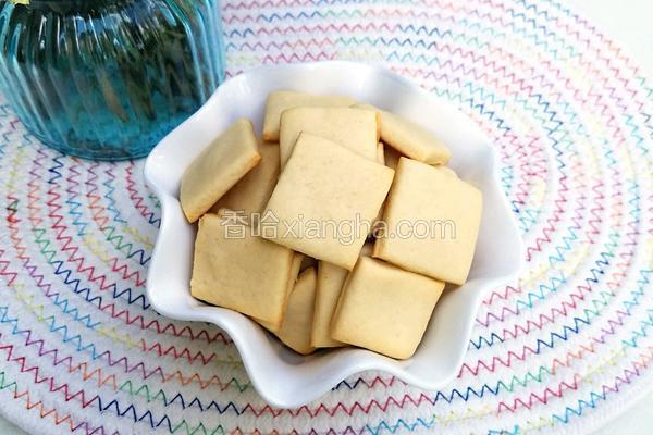 奶香方块小饼干