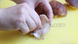 香菇培根焗豆腐的做法图解2