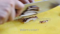 香菇培根焗豆腐的做法图解3
