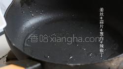 香菇酱炒花蛤的做法图解8
