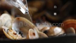 香菇酱炒花蛤的做法图解14
