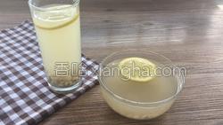 柠檬薏米水的做法图解7
