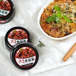 香菇酱芝士焗饭