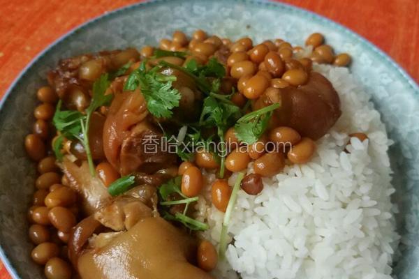 黄豆猪蹄饭