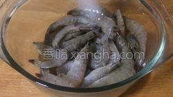 香辣干锅虾的做法图解13