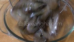 香辣干锅虾的做法图解14