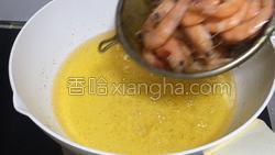 香辣干锅虾的做法图解19