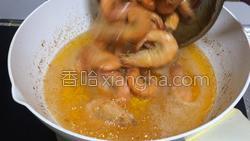 香辣干锅虾的做法图解21