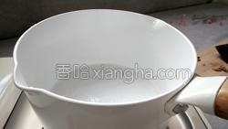 南瓜排骨汤的做法图解9