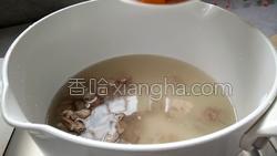 南瓜排骨汤的做法图解11