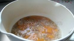 南瓜排骨汤的做法图解14