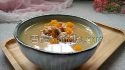 南瓜排骨汤的做法图解16