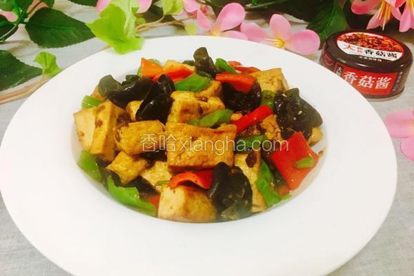 香菇酱木耳烧豆腐