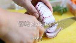 蒜香鲜蔬烤鸡腿的做法图解6