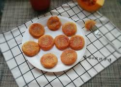 南瓜饼(非油炸版)
