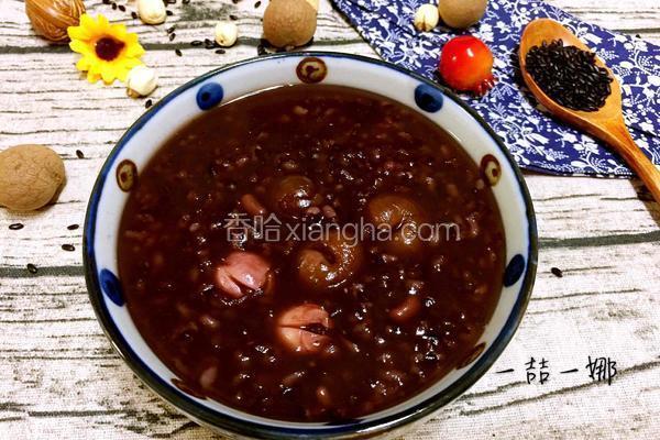 桂圆黑米粥