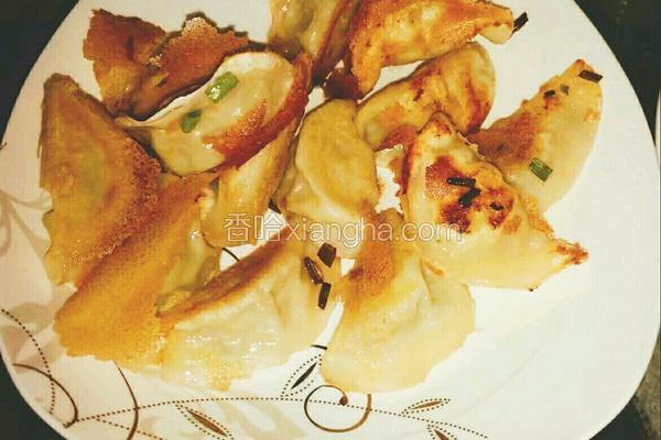 水煎饺 茭白鲜肉饺子