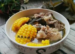 海带玉米大骨汤