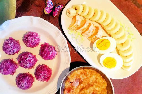 紫薯糯米团
