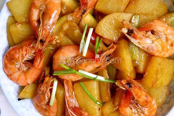 土豆瓠子焖虾