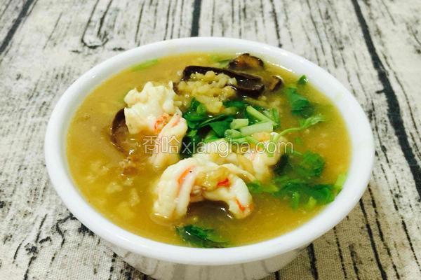 牛肝菌排骨干贝海虾粥