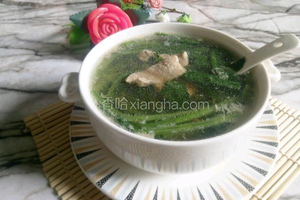 菠菜瘦肉汤