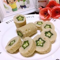 辅食美食分享:秋葵卷肉 (补充果胶、补铁、钙)