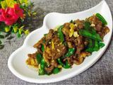 蒜香牛肉荷兰豆的做法[图]