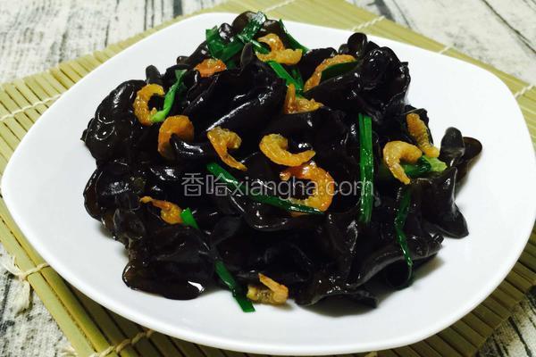 香葱虾米炒木耳