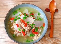 羊肉萝卜枸杞汤