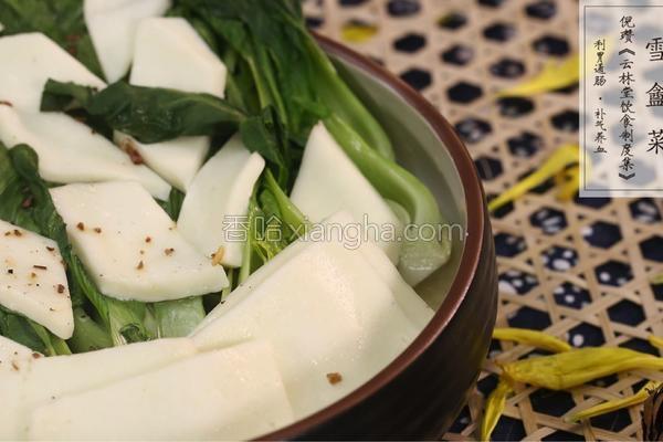 【元·雪盦菜】解读中国古代素食文化,揭秘士大夫阶层养生秘诀