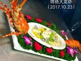 锦绣大龙虾的做法[图]