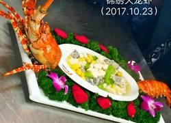 锦绣大龙虾