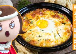 韩式芝士咖喱焗饭