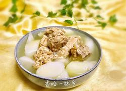 猪脊骨白萝卜汤(秋季养颜美容汤)