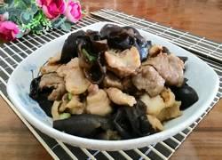 香菇黑木耳炒肉片