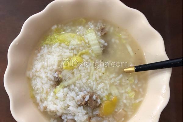 沙虫白鸽粥
