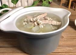 冬瓜薏仁瘦肉汤