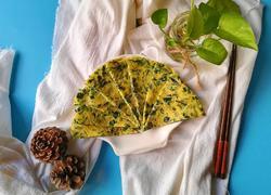 补铁食谱菠菜煎饼