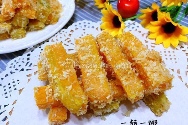 椰蓉烤红薯条